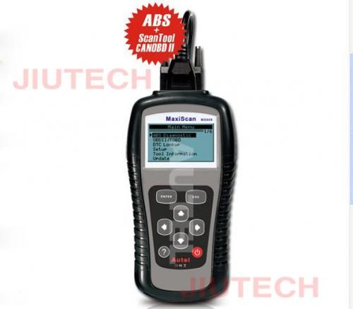 MaxiScan MS609 Car Code Scanner