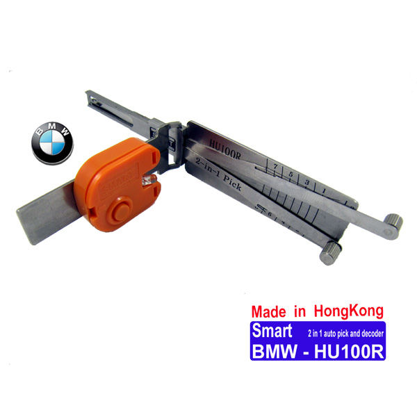-HU100R 2-in-1 Auto Pick and Decoder