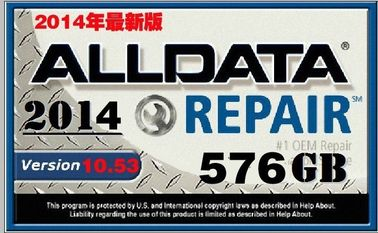 China 576G Alldata 10.53 Car Repair Information Software / Auto Diagnostics Software factory