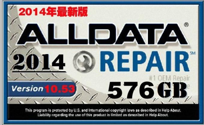 ALLDATA VERSION 10.53 2014 INFORMATION HDD