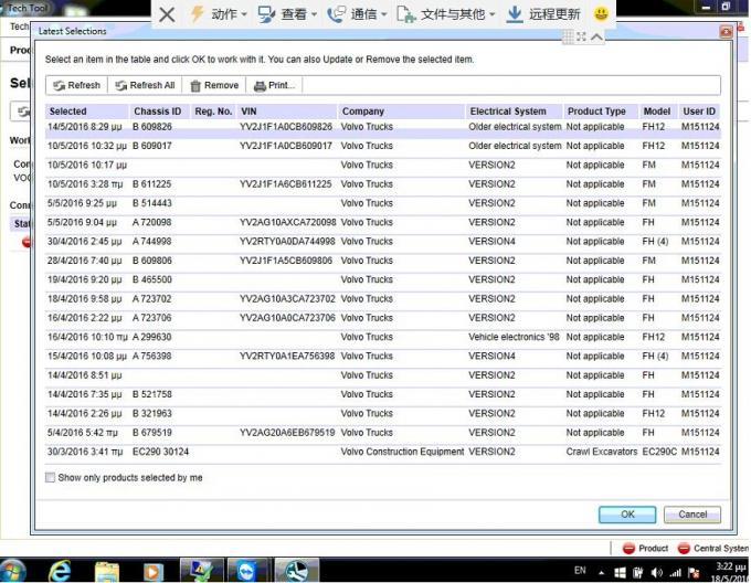 IBM X200 With PTT 2.04.75 Development Model + DEV2 Volvo developer too l+ VTT 2.04.75 Version 4